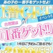 「あの子の一番手をゲット☆」06/26(金) 05:45 | クラブバレンタイン京都のお得なニュース