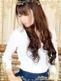 若菜|オフィスレディ京都支店でおすすめの女の子