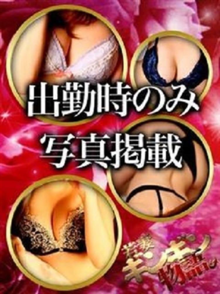 「温泉帰りのお兄様ほし」12/11(12/11) 15:42 | みなみの写メ・風俗動画