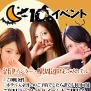 「【☆即案内キャンペーン☆】」10/20(土) 00:02   出会って5秒でしゃぶりつく!若妻ギンギン物語のお得なニュース