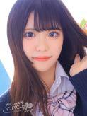 みかん|AV女優&人気フードルがやってくる店 ハンパじゃない伝説~静岡校でおすすめの女の子
