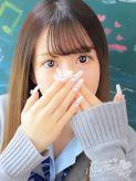 るい|AV女優&人気フードルがやってくる店 ハンパじゃない伝説~静岡校でおすすめの女の子