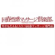 すみれ|浜松回春性感マッサージ倶楽部 - 浜松・静岡西部風俗