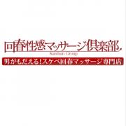 まこ|浜松回春性感マッサージ倶楽部 - 浜松・静岡西部風俗