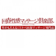 みさ|浜松回春性感マッサージ倶楽部 - 浜松・静岡西部風俗