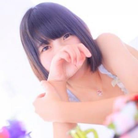 「☆浜松で手コキが気持ちいいお店って?☆」01/22(月) 04:36 | 浜松回春性感マッサージ倶楽部のお得なニュース