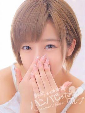 まな|AV女優&人気フードルがやってくる店 沼津ハンパじゃない東京で評判の女の子