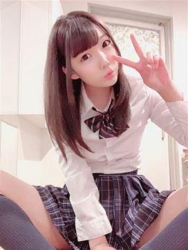 みつき|AV女優&人気フードルがやってくる店 沼津ハンパじゃない東京で評判の女の子