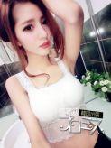 ちか|最高級韓国出張:プロミス 名古屋店でおすすめの女の子