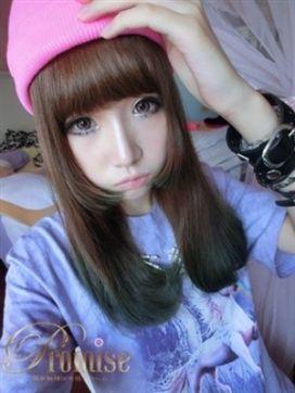 きい|最高級韓国出張:プロミス 名古屋店で評判の女の子