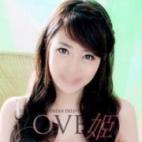 サラン|LOVE姫 . - 三河風俗