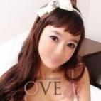 セナ|LOVE姫 . - 三河風俗
