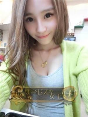 シホ(サービスの女王NO.1 24H)のプロフ写真4枚目