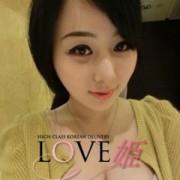 「駅ちかご奉仕価格!」01/12(金) 20:14 | LOVE姫24Hのお得なニュース