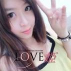 チカ|LOVE姫24H - 三河風俗