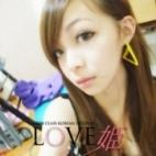 ユマさんの写真