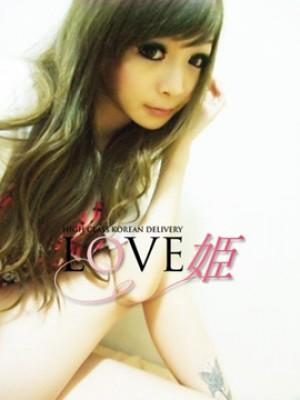 ユマ(LOVE姫24H)のプロフ写真4枚目