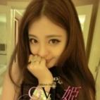 ミキ|LOVE姫24H - 三河風俗