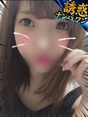 ななこ(誘惑NO.1)のプロフ写真1枚目