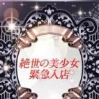 ぱん|ドMバスターズ名古屋店 - 名古屋風俗