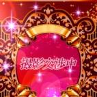 あゆ|ドMバスターズ名古屋店 - 名古屋風俗