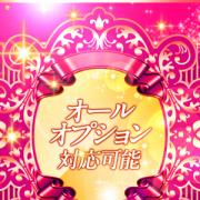 ゆうき|ドMバスターズ名古屋店 - 名古屋風俗