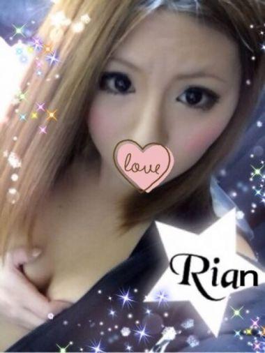 リアン|アイラブガールズ - 名古屋風俗