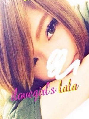 ララ|アイラブガールズ - 名古屋風俗
