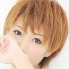 るか|アイラブガールズ - 名古屋風俗