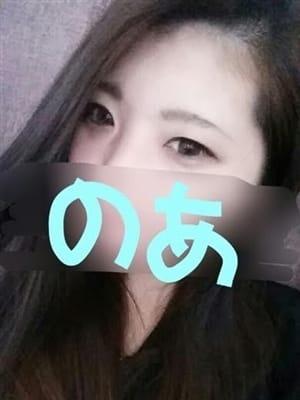 「お礼!!!」12/01(12/01) 03:12 | のあの写メ・風俗動画