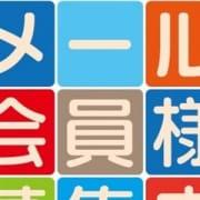 「お得な熟女家メルマガ!登録無料です!」06/24(日) 22:56 | 熟女家 豊中蛍池店のお得なニュース