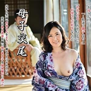 まさこ   熟女家 ミナミ・エリア店(谷九)