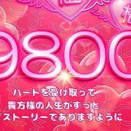 「【伝統イベントが2月度も!】」02/09(金) 18:55 | 完熟ばなな谷九のお得なニュース