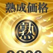 「★3月度も!あの伝統のイベントが!★」03/18(日) 10:00 | 完熟ばなな谷九のお得なニュース
