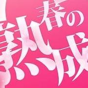 「◆~驚異のプライスで♪~◆」04/08(日) 21:24 | 完熟ばなな谷九のお得なニュース