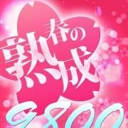 「★4月度も!あの伝統のイベントが!★」04/22(日) 10:00 | 完熟ばなな谷九のお得なニュース