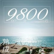 「★☆8月も継続します★☆」08/21(火) 10:00 | 完熟ばなな谷九のお得なニュース