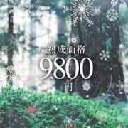「オトクな熟成価格でご案内♪ 今月のイベント価格です♪」12/13(木) 10:00 | 完熟ばなな谷九のお得なニュース