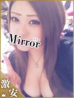 みやび | Mirror 南大阪店 - 岸和田風俗