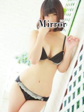 さき|Mirror 南大阪店で評判の女の子
