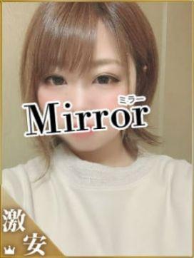 ゆづき|Mirror 南大阪店で評判の女の子