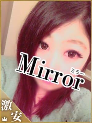 ゆうな Mirror 南大阪店 - 岸和田・関空風俗