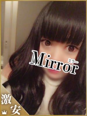 まりあ Mirror 南大阪店 - 岸和田・関空風俗