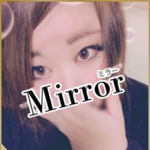 みずほ|Mirror 南大阪店 - 岸和田・関空派遣型風俗