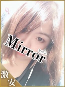 あゆ | Mirror 南大阪店 - 岸和田・関空風俗