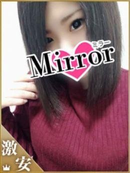 めぐ | Mirror 南大阪店 - 岸和田・関空風俗