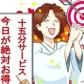 京橋おかあさんの速報写真