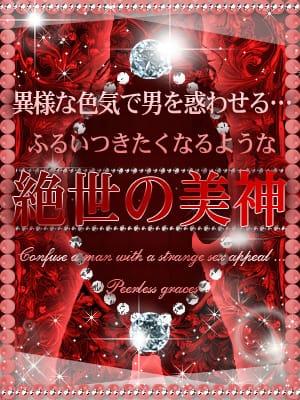 七瀬 みさき|クラブヒステリック - 新大阪風俗