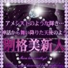 金澤 なほ|クラブヒステリック - 新大阪風俗
