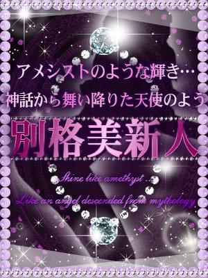 羽柴 みか|クラブヒステリック - 新大阪風俗